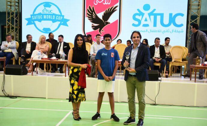Nuno Gomes & Sheikha شيخه شيخه ال ثاني ساتوك Sheikha Sheikha Al Thani Satuc World Cup