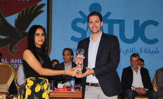 شيخه شيخه ال ثاني ساتوك Sheikha Sheikha Al Thani Satuc World Cup (440)