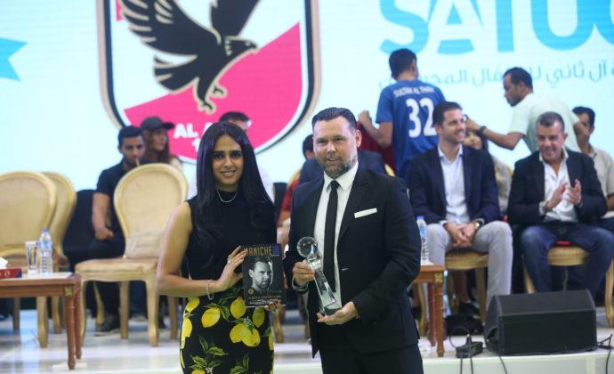 Maniche - SATUC Tournament hosted by Al Ahli Club