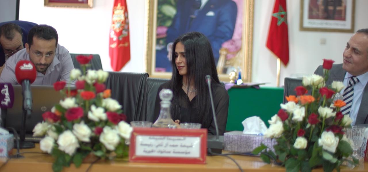 Sheikha Al Thani Signed a Protocol with Regional Council in Tiznit, Morocco for SATUC World Cup 2020 (53)
